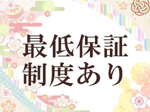 東京メンズエステ本まぐろ~HONMAGURO~のサブ画像3