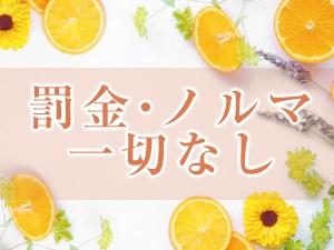 関東メンズエステAROMA-LILI plusのサブ画像3