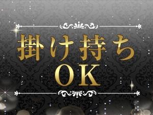 関東メンズエステ神の娯楽スパのサブ画像1