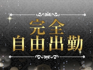 関東メンズエステ神の娯楽スパのサブ画像2