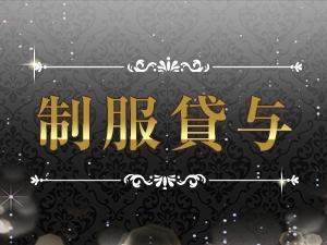 関東メンズエステ神の娯楽スパのサブ画像3