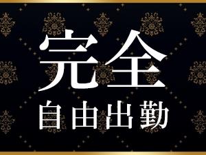 関東メンズエステVekesのサブ画像2