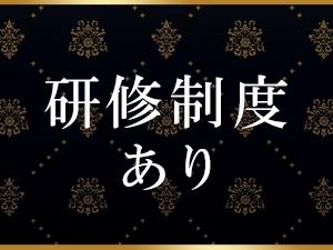 関東メンズエステVekesのサブ画像3