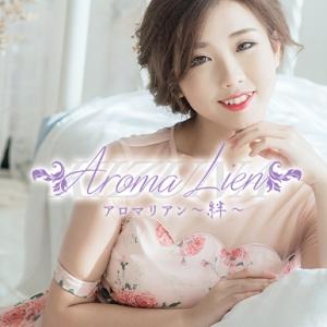 関東メンズエステAroma Lien~アロマリアン~のバナー画像
