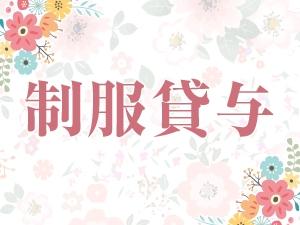 関東メンズエステイチスパのサブ画像3