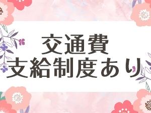 大阪メンズエステ甘エステのサブ画像1