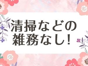 大阪メンズエステ甘エステのサブ画像2