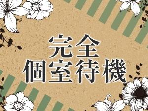 東京メンズエステ新橋メンズエステ Sucreのサブ画像3
