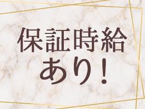 東京メンズエステcloud nineのサブ画像3
