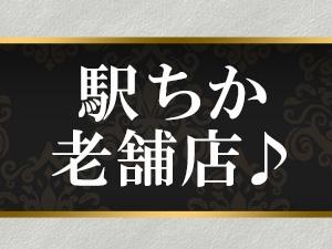 関東メンズエステ優心のサブ画像1
