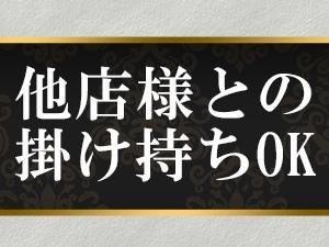 関東メンズエステ優心のサブ画像3