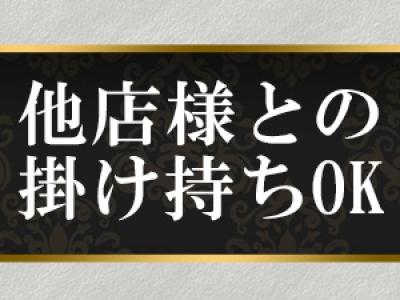 関東メンズエステの最新求人情報の画像