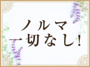 北海道メンズエステRaphaのサブ画像1