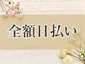 関東メンズエステAroma Pult のサブ画像1