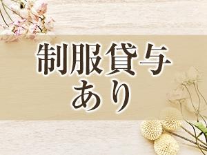 関東メンズエステAroma Pult のサブ画像2