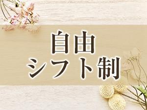 関東メンズエステAroma Pult のサブ画像3