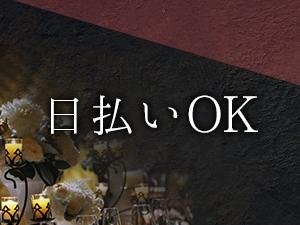 東京メンズエステGrand Slamのサブ画像2