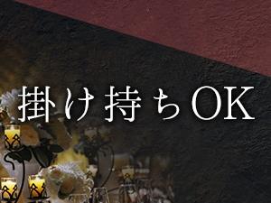 東京メンズエステGrand Slamのサブ画像3