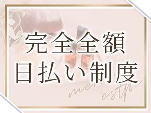 東京メンズエステNontyのサブ画像1