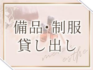 東京メンズエステNontyのサブ画像2