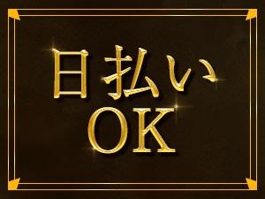 東京メンズエステ三軒茶屋メンズエステZのサブ画像1