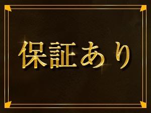 東京メンズエステ三軒茶屋メンズエステZのサブ画像3