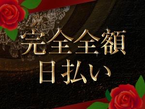 大阪メンズエステONE PREMIUM-ワンプレミアム-のサブ画像1