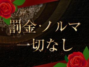 大阪メンズエステONE PREMIUM-ワンプレミアム-のサブ画像2