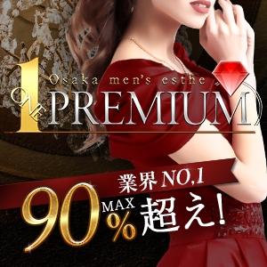 大阪メンズエステONE PREMIUM-ワンプレミアム-のバナー画像