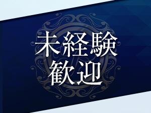 関西メンズエステGem Resortのサブ画像3