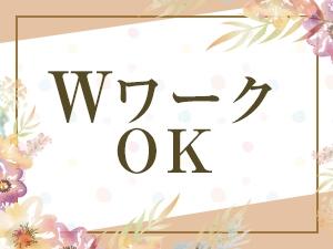 東京メンズエステルエスパのサブ画像2