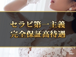 関東メンズエステErotic Dirのサブ画像3