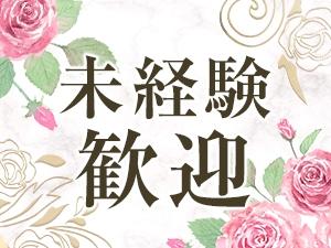 大阪メンズエステAroma Dianaのサブ画像1