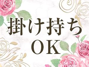 大阪メンズエステAroma Dianaのサブ画像2