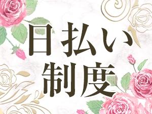 大阪メンズエステAroma Dianaのサブ画像3