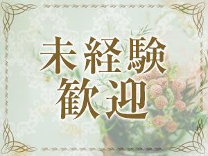 関東メンズエステMen's Firstのサブ画像2