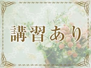 関東メンズエステMen's Firstのサブ画像3