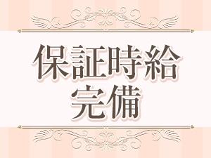 東京メンズエステアロマ パライソのサブ画像1