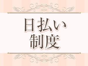 東京メンズエステアロマ パライソのサブ画像2