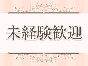 東京メンズエステアロマ パライソのサブ画像3