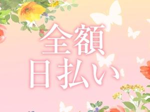大阪メンズエステElfのサブ画像1