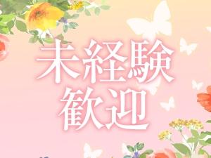 大阪メンズエステElfのサブ画像3