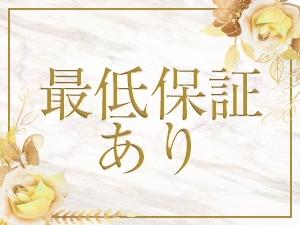 大阪メンズエステQueen's Crownのサブ画像1