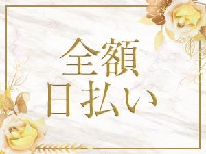大阪メンズエステQueen's Crownのサブ画像3