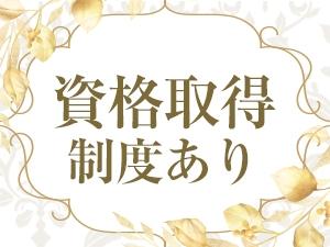 大阪メンズエステLaLa Teenaのサブ画像1