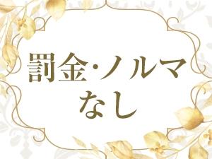大阪メンズエステLaLa Teenaのサブ画像2