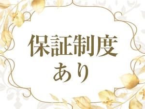 大阪メンズエステLaLa Teenaのサブ画像3