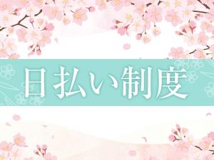 大阪メンズエステ君色ドレスSPAのサブ画像1