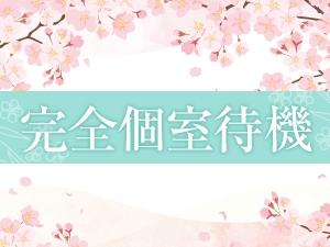 大阪メンズエステ君色ドレスSPAのサブ画像2