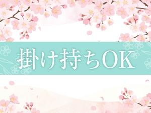 大阪メンズエステ君色ドレスSPAのサブ画像3